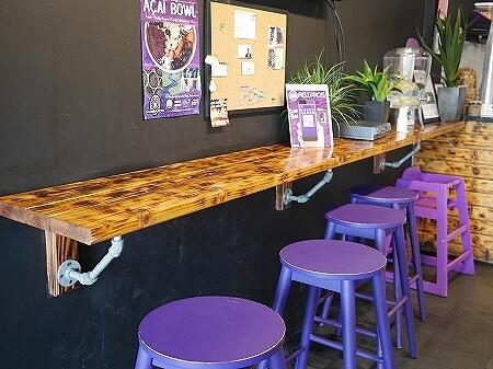 グアム マイティーパープルカフェ アサイーボウル Mighty Purple Cafe 店内 カウンター席