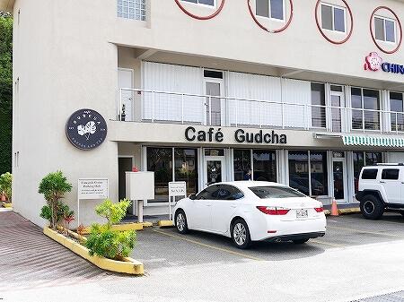 グアム Cafe Gudcha おすすめカフェ 外観