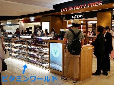 グアム国際空港 出国後 免税店 化粧品 お店 ビタミンワールド レチノールクリーム
