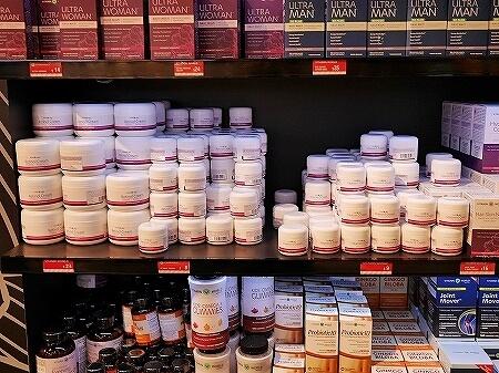 グアム国際空港 出国後 免税店 化粧品 お店 ビタミンワールド レチノールクリーム 値段