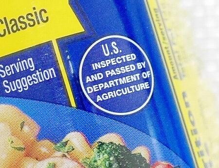 グアム スパム 缶詰 レトルトパウチ SPAM 日本持ち込み 可能 申告必要 検疫所 検査証明書 マーク