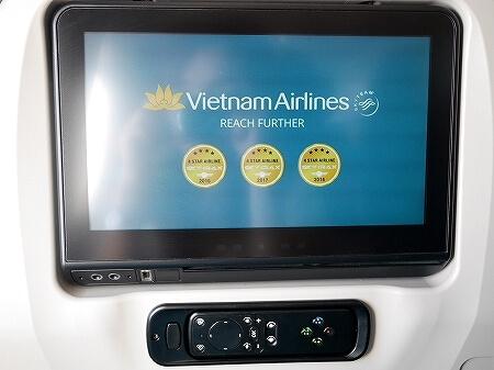 ベトナム航空搭乗記 成田-ホーチミン VN301 VN302 座席 映画 モニター