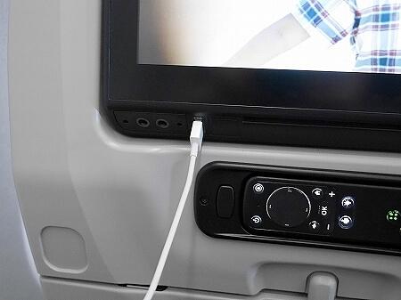ベトナム航空搭乗記 成田-ホーチミン VN301 VN302 座席 USBポート
