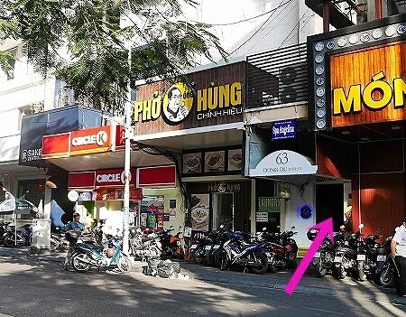 ベトナム ホーチミン ザ ドーム サイゴン The Dorm Saigon 外観 入り口 場所 行き方 Entrance