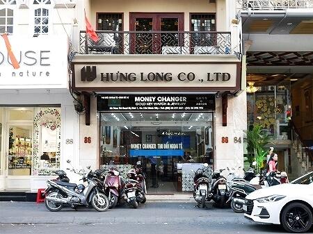 Hung Long Money Exchange ホーチミン おすすめ 市内 両替所 ドンコイ通り