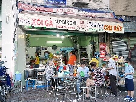 ベトナム ホーチミン ソイガーナンバーワン Xôi Gà Number One 鶏おこわ 外観