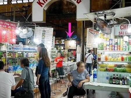 ベトナム ホーチミン ベンタイン市場 プリン バインフラン