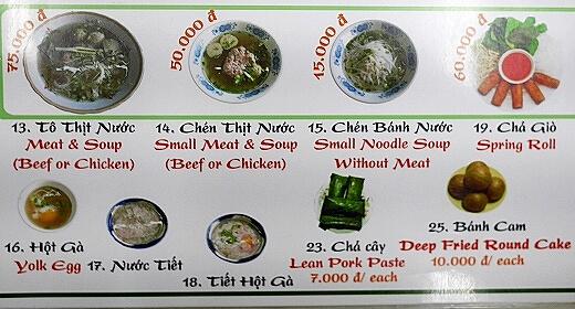 ベトナム ホーチミン フォーホア パスター Pho Hoa Pasteur フォー メニュー 値段 人気店