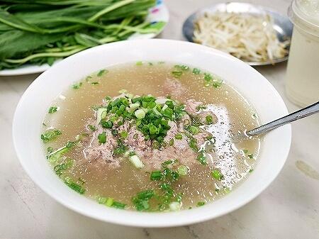 ベトナム ホーチミン フォーホア パスター Pho Hoa Pasteur 人気店 フォータイ Pho Tai  牛肉