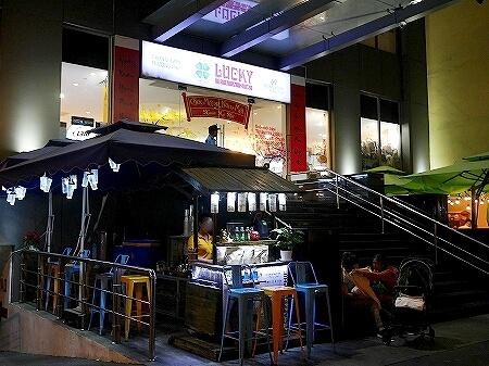 ベトナム ホーチミン ラッキープラザ サトラマート タックススーパー