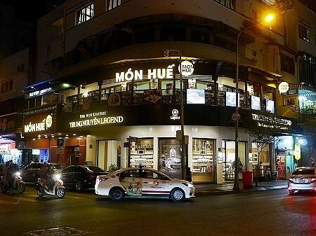 ベトナム ホーチミン チュングエンレジェンド Trung Nguyên Legend Café ドンコイ通り ベトナムコーヒー カフェ 外観