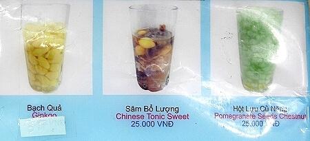 ベトナム ホーチミン ベンタイン市場 ベーチェー Bé chè プリン メニュー 値段