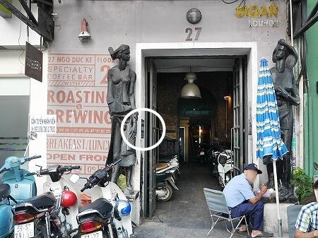 ベトナム ホーチミン The Workshop Coffee おしゃれカフェ おすすめ