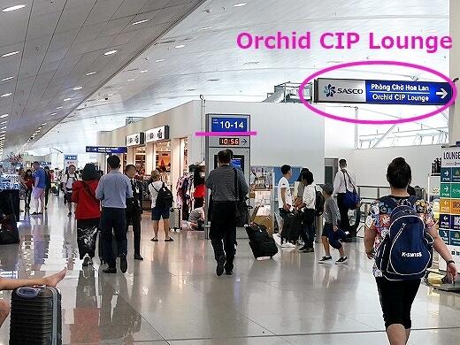 プライオリティパス ホーチミン空港 オーキッドラウンジ タンソンニャット国際空港 場所 行き方