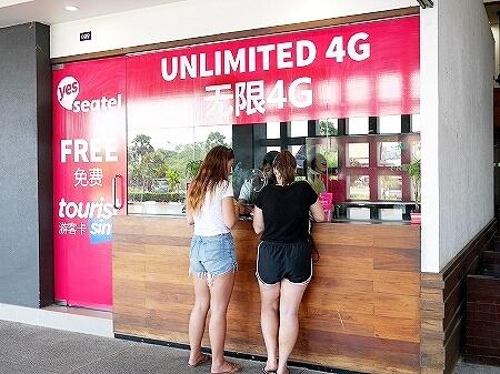 カンボジア シェムリアップ空港 SIMカード 購入方法 買い方 値段 料金 yes seatel
