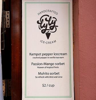 カンボジア シェムリアップ ベリーベリー Very Berry かわいいお土産屋 黒胡椒アイスクリーム