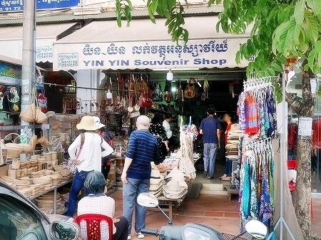 カンボジア シェムリアップ 買い物 お土産 YINYIN ペットボトルホルダー
