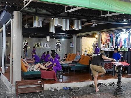 カンボジア シェムリアップ・アートセンター・ナイトマーケット テンプルマッサージ Temple Massage
