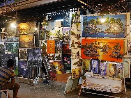 カンボジア シェムリアップ・アートセンター・ナイトマーケット 買い物 ショッピング お土産 絵