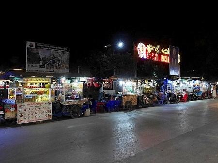 カンボジア シェムリアップ オールドマーケット 屋台 露店