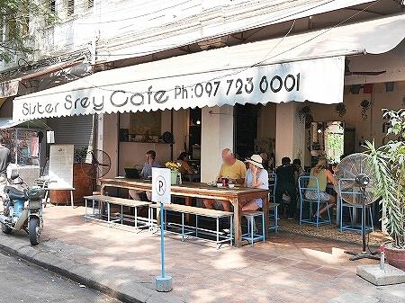 カンボジア シェムリアップ Sister Srey Cafe シスタースレイカフェ