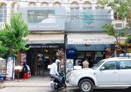 カンボジア シェムリアップ BOREI MASSAGE & SPA ボレイマッサージ&スパ 美容院 ヘアサロン シャンプー