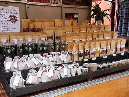 シェムリアップ カンボジア メイド・イン・カンボジア・マーケット お土産 Made in Cambodia Market 黒胡椒 ブラックペッパー
