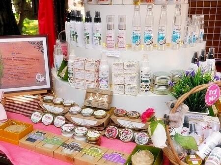 シェムリアップ カンボジア メイド・イン・カンボジア・マーケット お土産 Made in Cambodia Market コスメ KAMBIO