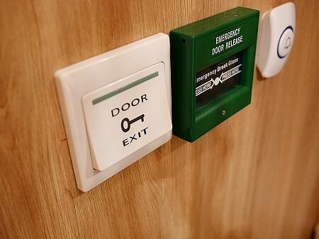 ベトナム ホーチミン空港 有料仮眠室 Sleep Zone スリープゾーン タンソンニャット国際空港 鍵
