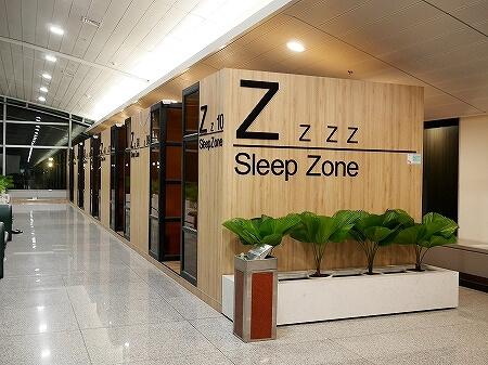 ベトナム ホーチミン空港 有料仮眠室 Sleep Zone スリープゾーン タンソンニャット国際空港 場所