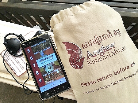 シェムリアップ アンコール国立博物館 カンボジア 日本語音声ガイド オーディオガイド イヤホンガイド