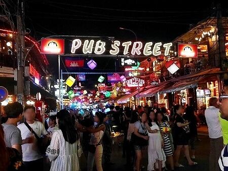 カンボジア シェムリアップ パブストリート PUB STREET
