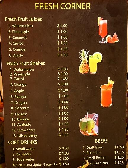 カンボジア シェムリアップ フルーツシェイク フルーツジュース パブストリート FRESH CORNER メニュー 値段
