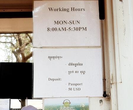 アンコールワット 日本語音声ガイド オーディオガイド レンタル イヤホンガイド 場所 Angkor Audio 料金 営業時間