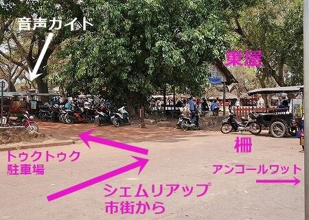 アンコールワット 日本語音声ガイド オーディオガイド レンタル イヤホンガイド 場所 Angkor Audio