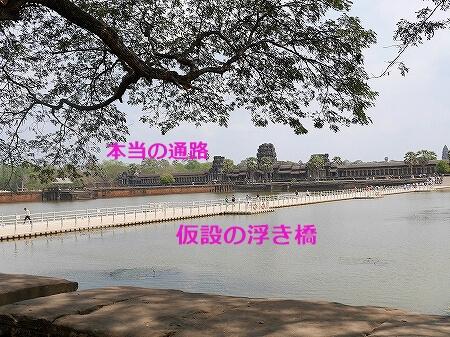 アンコールワット 遺跡 仮設浮き橋 参道 入り口