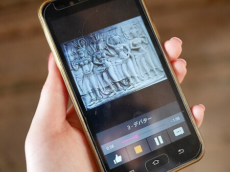 アンコールワット 日本語音声ガイド オーディオガイド レンタル イヤホンガイド Angkor Audio 使い方