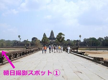 アンコールワット 朝日鑑賞 サンライズツアー 撮影スポット おすすめの場所 池 2月 カンボジア