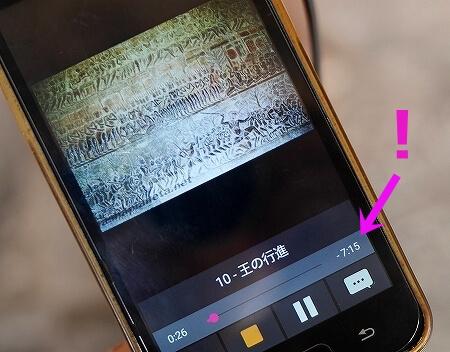 アンコールワット 日本語音声ガイド オーディオガイド レンタル イヤホンガイド Angkor Audio