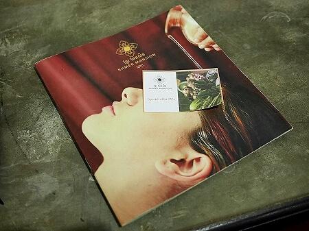 シェムリアップ クメール マンション ブティック ホテル Khmer Mansion Boutique Hotel カンボジア 部屋 スパメニュー 割引券