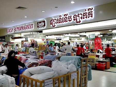 シェムリアップ ラッキースーパーマーケット お土産 カンボジア