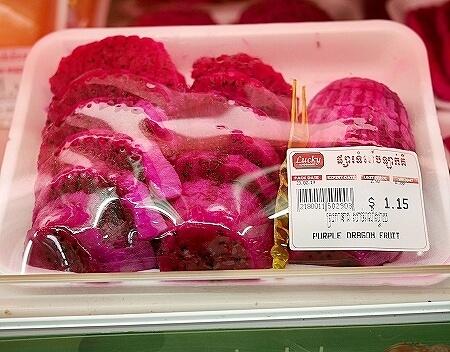 シェムリアップ ラッキースーパーマーケット カンボジア カットフルーツ ドラゴンフルーツ