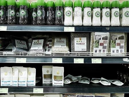 シェムリアップ ラッキースーパーマーケット お土産 カンボジア 黒胡椒 ブラックペッパー 塩