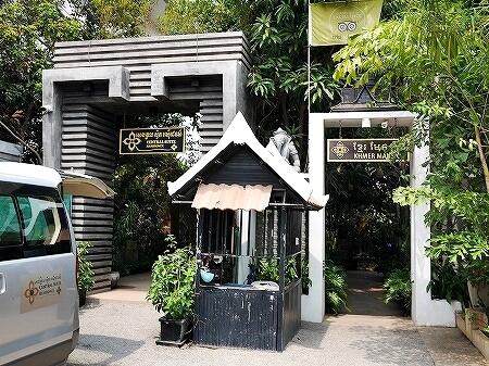 シェムリアップ クメール マンション ブティック ホテル Khmer Mansion Boutique Hotel カンボジア