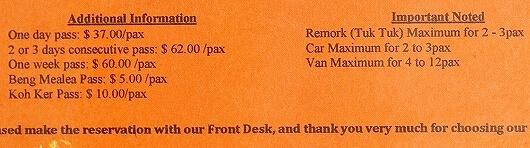 シェムリアップ アンコールランデブーヴィラ プライベートプール おすすめホテル Angkor Rendezvous Villa アクティビティ ツアー 値段 料金