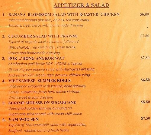 シェムリアップ アンコールランデブーヴィラ プライベートプール付き おすすめホテル Angkor Rendezvous Villa Private Pool Villa ルームサービスメニュー 値段