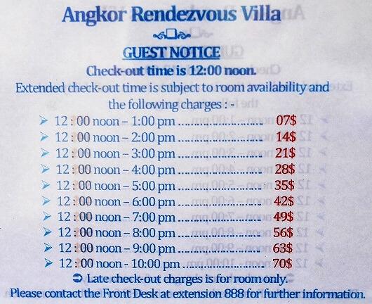 シェムリアップ アンコールランデブーヴィラ プライベートプール おすすめホテル Angkor Rendezvous Villa レイトチェックアウト 料金