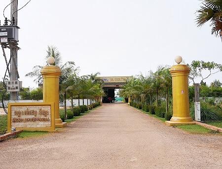 シェムリアップ アンコールランデブーヴィラ プライベートプール付き おすすめホテル Angkor Rendezvous Villa Private Pool Villa 入り口