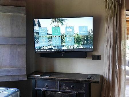 シェムリアップ プーム バイタン リゾート  Phum Baitang Resort ホテル 田園 宿泊記 部屋 テラスヴィラ テレビ