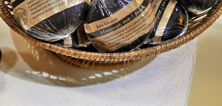 シェムリアップ クルクメール Kru Khmer カンボジア オールドマーケット お土産 マッサージシード マッサージの種